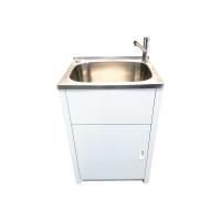 Neko Ami 45L Standard Laundry Tub and Cabinet